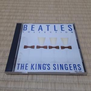 キングズ・シンガーズの「ビートルズ・コレクション」のこと