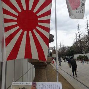 【韓国】反日ヘイト教授「東京五輪の旭日旗論争、戦犯国・日本の公論化機会」