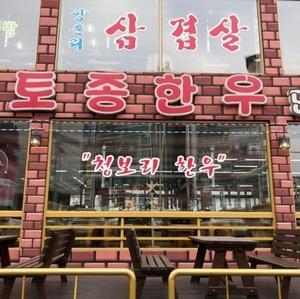 【韓国】在韓外国人が「おかしい」と感じる韓国特有の文化
