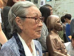 【韓国】日本政府に賠償を求めた慰安婦裁判開始決定 最終的には日本政府の資産差し押さえまで発展か?