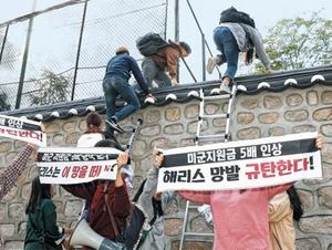 【韓国】在韓米国大使公邸乱入事件で米大使館「韓国が全ての駐韓外交公館を保護するための努力を強化することを強く促す」と敵性国に使う表現で通告