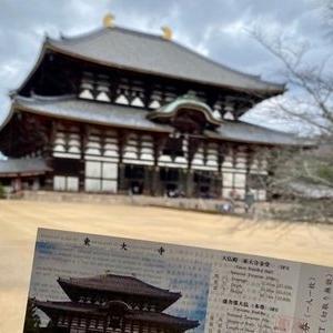 【韓国】並行世界の大韓帝国は日本の影響を受けたんだな