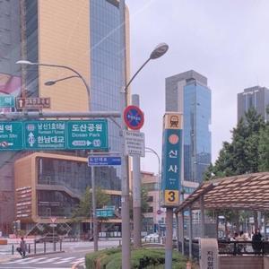 【韓国】日本人がコロナ後に行きたい海外都市、1位はソウル