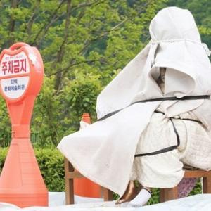 【韓国】慰安婦像を95体以上制作した夫婦、我々以外は慰安婦像を作るな! 著作権法違反だ! 夫婦の売り上げは推定31億ウォン…