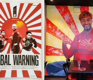 【韓国】反日ヘイト教授、英国プロサッカーリーグに「旭日旗を使用してはいけない」と送る 後日スペイン、ドイツ、イタリアにも同じ内容で送る計画