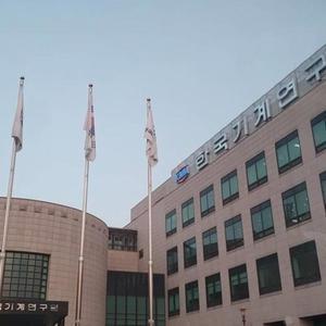 【韓国】機械研究院「開発した装備は、日本など半導体装備の先導国の企業が主導する最高仕様の半導体組立装備より優れた世界最高レベルの技術」