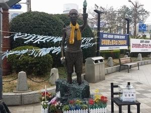 【韓国】釜山市民1万人から強制徴用を巡る謝罪と賠償、旭日旗反対に関する宣言を集め、日本総領事館を通じ安倍政権に伝達する計画