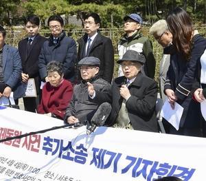 【韓国紙】日本の市民団体「請求権協定で日本が韓国に渡した5億ドル、日本の生産物と日本人の役務が提供されたのであり、現金は支払われていない」