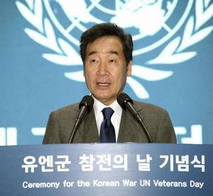 【韓国紙】天皇即位式に行ったら「韓国は日本に賠償を要求せず、日本は明らかな謝罪をしなければならない」という解決法を積極的に述べ伝える必要がある