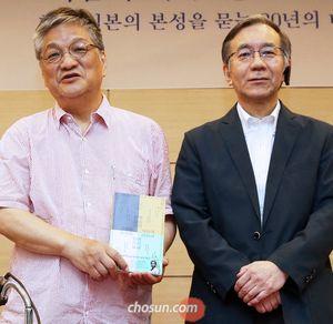 【日韓教授】日本は東アジアで最も進んだ民主主義国という評価は間違っている。民主的な憲法は三・一運動で君主制を廃止した韓国の方が先で、日本は敗戦後も天皇制を捨てていない