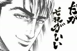 【特別編】就職面接必勝法! Vol.10 ~ 個性とは何か(後編)