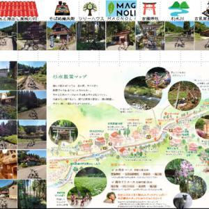 271次 石川・加賀東谷 散策ポタ 2019:09/14