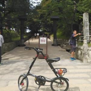 276次 岩手・平泉 散策ポタ 2019:09/21