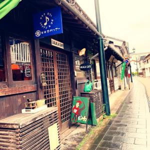 ラララカフェ♪in熊本県山鹿市♪温泉の後の古民家カフェ