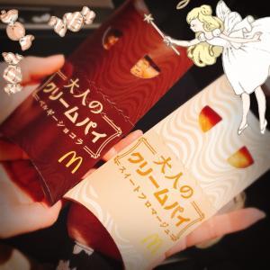 娘と帰り道に買い食い♪マックの噂の大人のクリームパイ(*゚▽゚*)