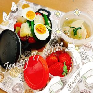 野菜を欲する弁当ママ編⸜(*ˊᵕˋ*)⸝