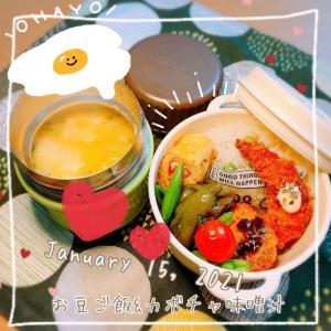 今週ラスト金曜日のお弁当⸜(*ˊᵕˋ*)⸝