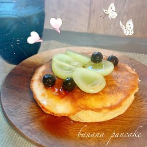 完熟バナナのパンケーキ(* ॑˘ ॑)