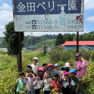 '21 夏休み特別プログラム/ネイチャーAからGo!