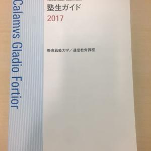 教科書が届きました。