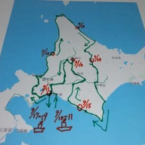 2021.9  北海道ソロツーリングから帰ってきました