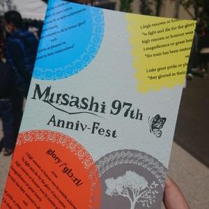 武蔵記念祭
