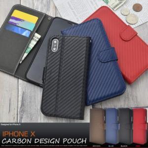 【iPhoneXケース】 全4色 カーボンデザイン 手帳型 卓上スタンドケース
