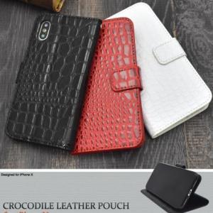 【iPhone Xケース】 全3色 クロコレザーデザイン 手帳型 卓上スタンド ケース