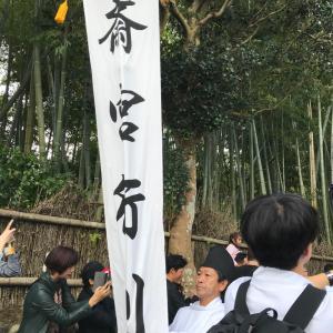 野宮神社の斎宮行列を見に行きました  北区大将軍川端町27のお地蔵様
