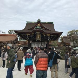 北野天満宮は梅が綺麗に咲いていました  上京区新京極蛸薬師下る安養寺内のお地蔵様