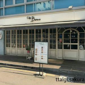 ホンデのお洒落なカフェ(°▽°)