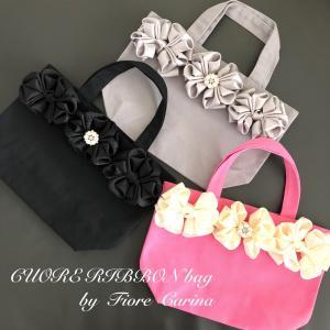 【募集】CUORE RIBBON bag