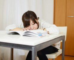 Q保育士試験に向けて、やる気が出ません…どうしたらいいでしょうか?