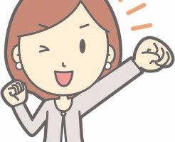 令和2年度神奈川県地域限定保育士試験が終了しました