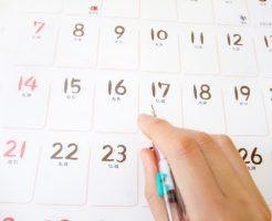 令和3年保育士試験日程が発表されました