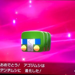 あつまれどうぶつの森 127日目 &ポケモン剣