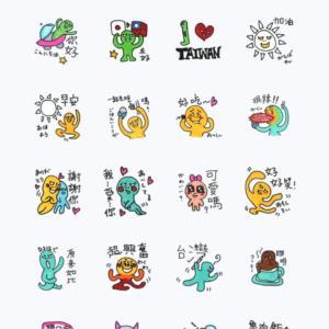 中国語が学びたいなら!台湾コラボのラインスタンプの話