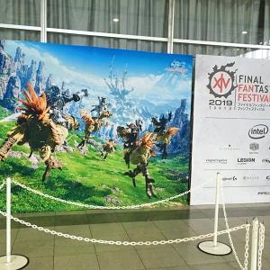 東京ファンフェス2019