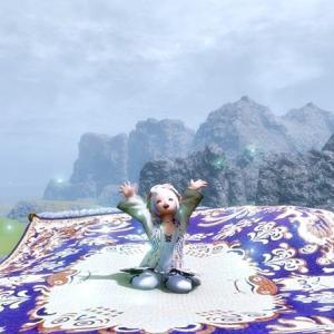 魔法のじゅうたんに乗って