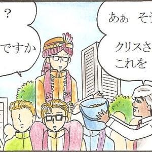 クリスの結婚式⑮~新郎のパレード・後編~