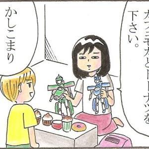 翼君とシンカリオン~ピースフルワールド・後編~