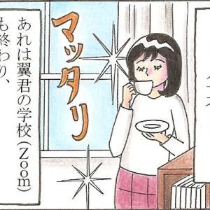 10円玉誤飲騒動①~晴天の霹靂~