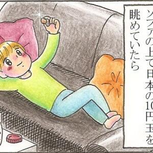 10円玉誤飲騒動②~原因~