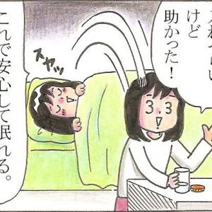 10円玉誤飲騒動⑤~突然の入院で困ったこと・後編~