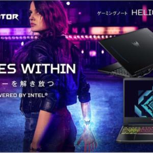 「GeForce RTX 3070 Laptop」を搭載したゲーミングノートパソコン
