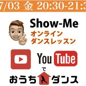 社会人ダンスサークル RECNAD  8周年記念 | 2020/7/3 レッスン生配信