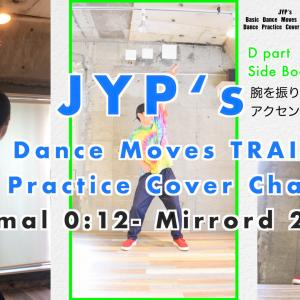 JYP's Basic Dance Moves TRAINING | NiziU COVER