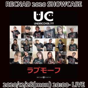 UNDERCOVER 2020 「ラブモーフ」 / RECNAD パフォーマンス撮影- @六本木