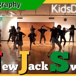 【戸塚 上矢部 キッズダンス】小学生の本気ダンスにきゅんです | New Jack Swing