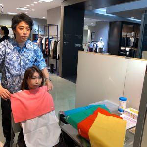 【告知】新宿高島屋パーソナルカラー診断2020春